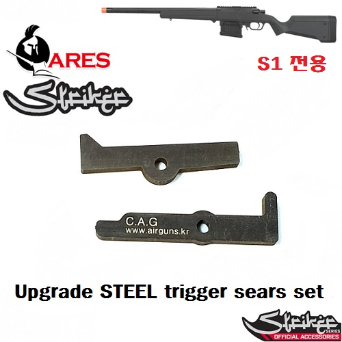 ARES Striker -Upgrade STEEL trigger sears set