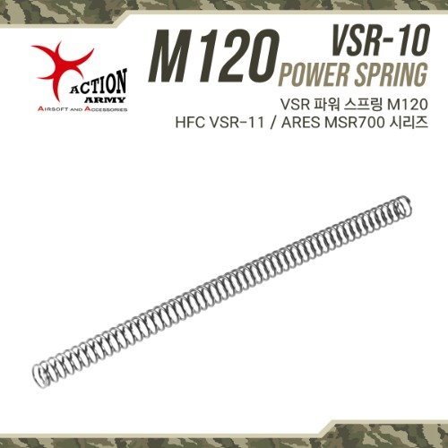 AAC M120 Power Spring / VSR-MB03