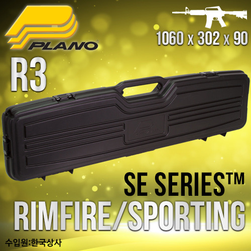 SE Series™ Rimfire Rifle Gun Case / R3