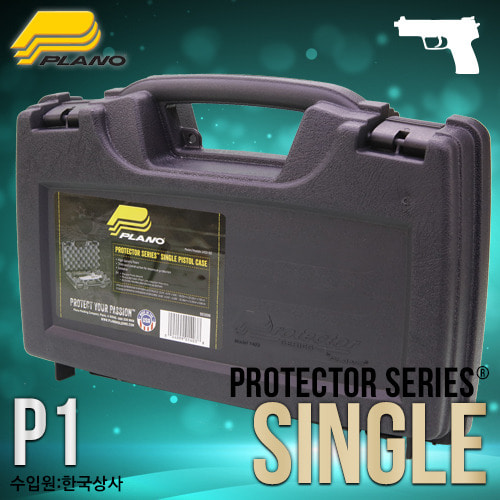 Protector™ Single Pistol Case / P1