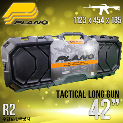 PLANO TACTICAL 42-INCH LONG GUN CASE
