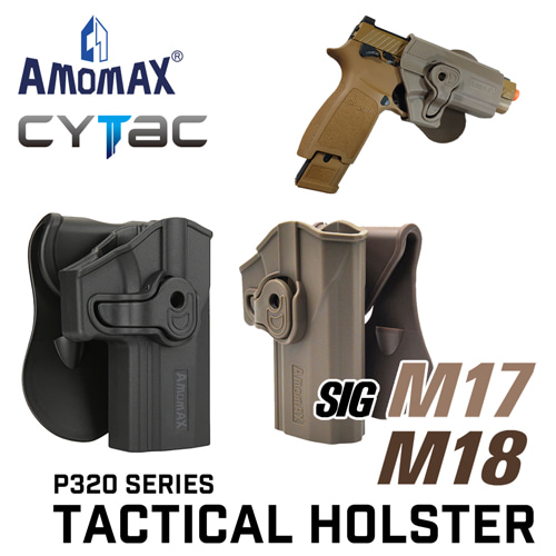Tactical Holster for SIG P320 (M17 / M18)