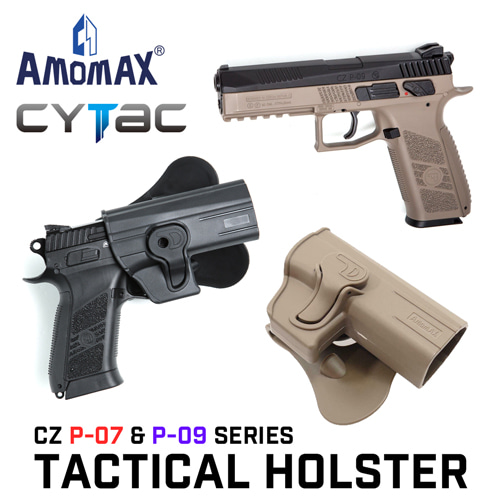 Tactical Holster for CZ P-07 & P-09