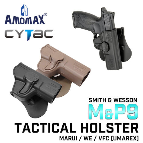 Tactical Holster for M&P9