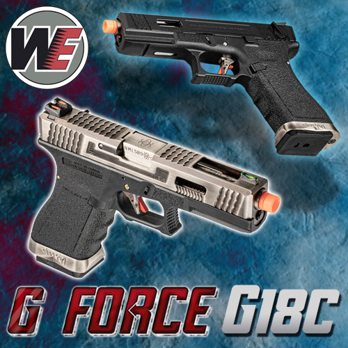 WE G-Force 18C